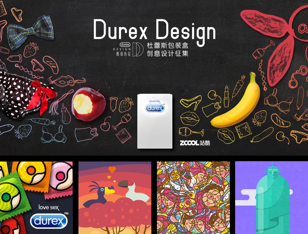 案例四    产品设计类-第二届谭木匠创意产品设计