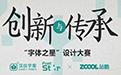 汉仪字库官方logo