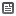 《站酷十周年 — 10分创意10分爱》活动作品